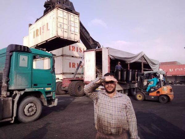 bitumen transportation
