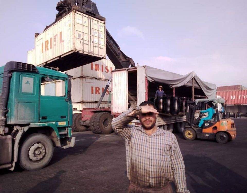bitumen forcast
