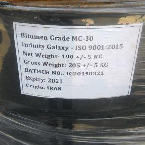 image of bitumen MC-30 from Infinity Galaxy